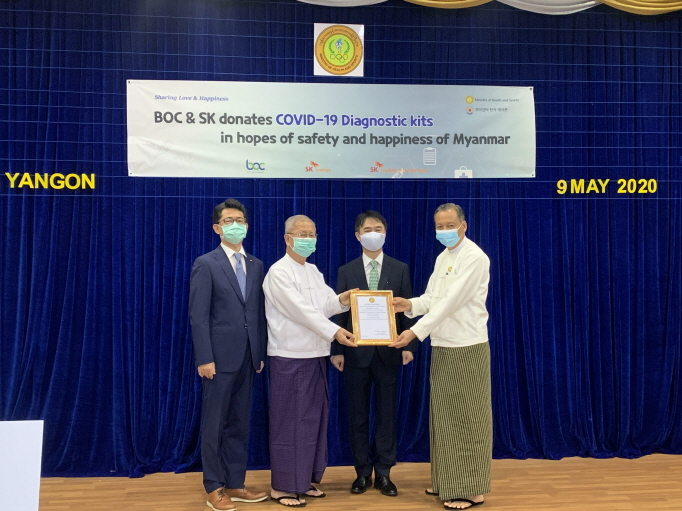 SK Innovation's Two Affiliates Donate 4,000 COVID-19 Test Kits to Myanmar