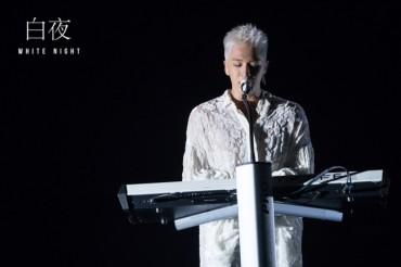 BIGBANG's 2nd Documentary Featuring Taeyang to Hit YouTube Next Week