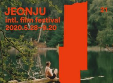 Jeonju Film Festival to Open Online amid Novel Coronavirus Pandemic