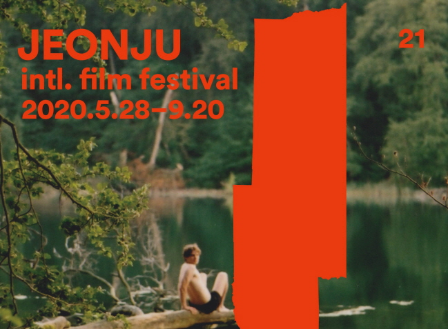 An official poster of the Jeonju International Film Festival, provided by the organization