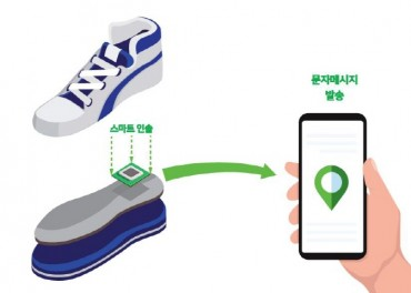 """Smart Insoles"" to Prevent the Disappearance of People with Developmental Disabilities"