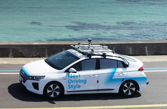 Gov't Relaxes Regulations for Self-driving Vehicle Road Tests
