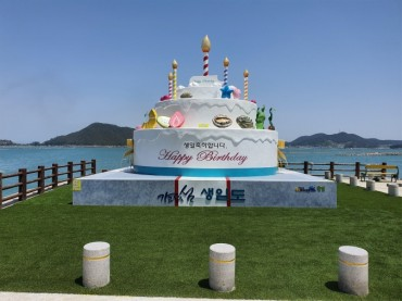 'Birthday Island' Home to S. Korea's Largest Cake Sculpture