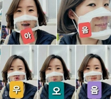 Social Enterprise Distributes Transparent Masks for Teachers at Schools for Hearing-impaired