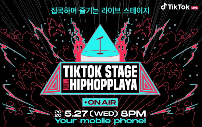 A publicity image for TikTok Stage With Hiphopplaya, an upcoming online hip hop concert, provided by the video-sharing mobile platform on May 21, 2020.