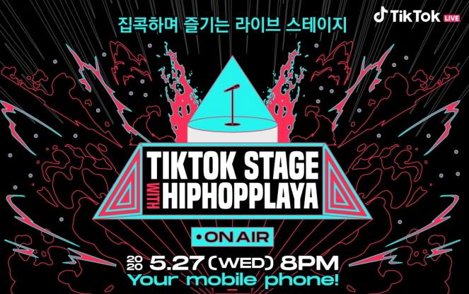 Epik High, Zico to Perform at TikTok's Online Hip Hop Show