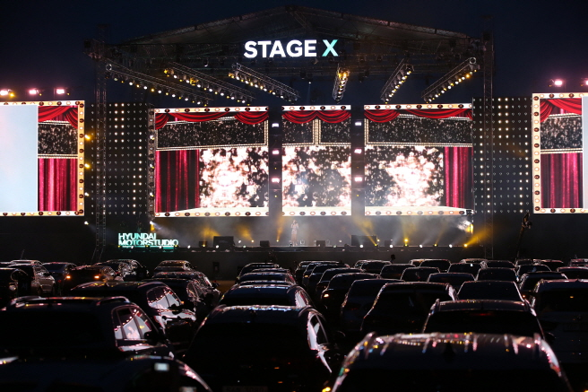 Hyundai Motor hosted the 'Stage X Drive-in Concert' event at a site near Hyundai Motorstudio Goyang in the outskirts of Seoul. (image: Hyundai Motor)