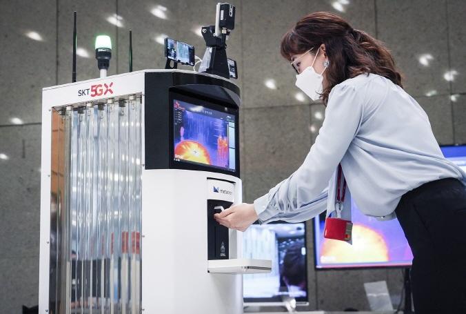 S. Korea Develops Robot with 5G/AI Capabilities to Fight Coronavirus