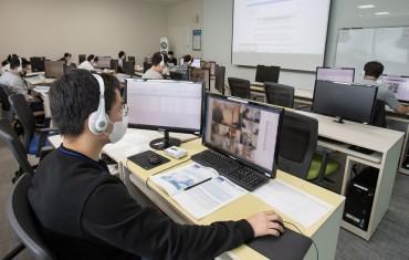 Samsung Considering Expanding Online Recruitment Process