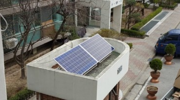 Seoul City Distributes Solar Panels to Apartment Security Guard Posts