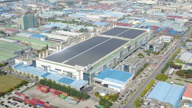 This photo provided by LG Electronics Inc. shows the company's plant in Gumi, North Gyeongsang Province.