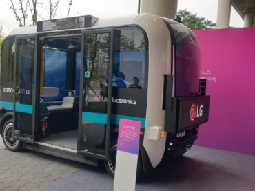 LG Uplus to Introduce Autonomous Driving Shuttles