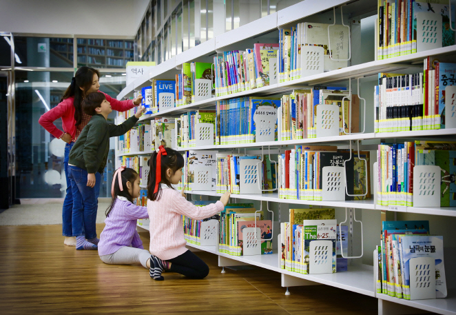 Ulsan Library Launches Book-buying Program