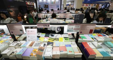 Seoul Int'l Book Fair Rescheduled to October, to Offer Remote and In-person Events