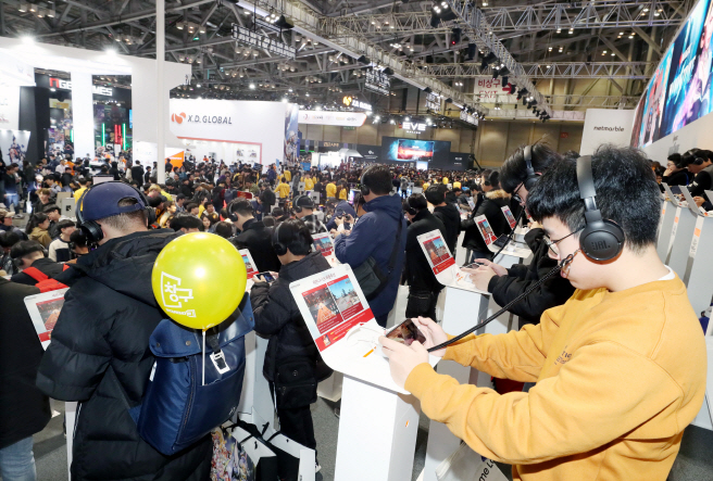 Seoul Unveils Plans to Boost Gaming as Key Post-pandemic Industry