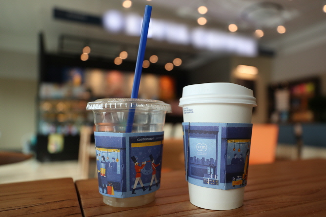 This file photo, from Feb. 6, 2020, shows disposable cups at a coffee shop in the southwestern city of Naju. (Yonhap)