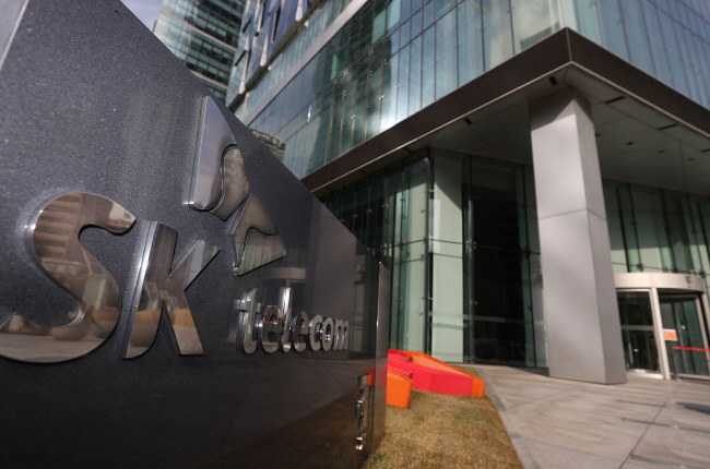 This photo, taken Feb. 26, 2020, shows SK Telecom Co.'s headquarters in Seoul. (Yonhap)