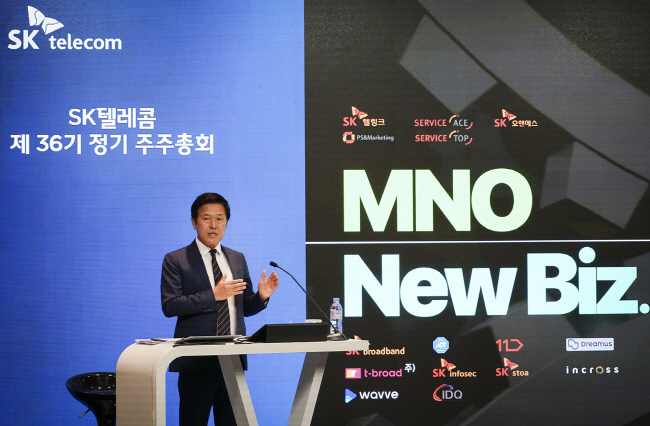 In this photo taken on March 26, 2020, by SK Telecom Co., SK Telecom CEO Park Jung-ho speaks during a shareholder meeting in Seoul.