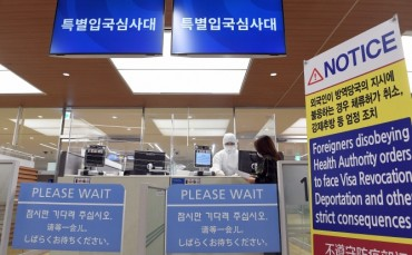 Foreign Self-isolation Violators Face Sixfold Increase in Fine