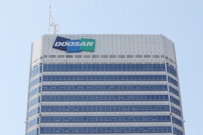 Doosan Group's headquarters in downtown Seoul. (Yonhap)