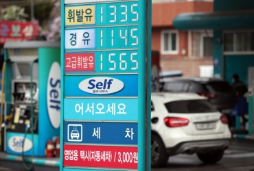 Gas Stations Scramble to Overcome Management Crisis