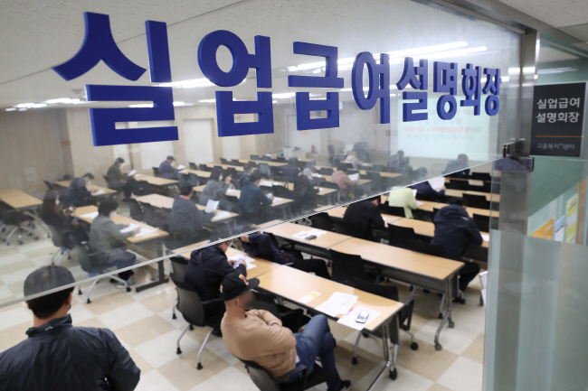 Job seekers attend a public briefing on unemployment benefits at a labor ministry office in Seoul on April 13, 2020. (Yonhap)