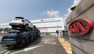 Kia Union OKs Tentative 2020 Wage Deal amid Pandemic