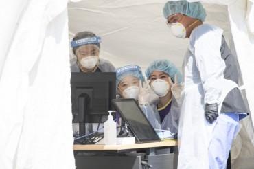 S. Korea to Conduct Coronavirus Antibody Tests in Late May