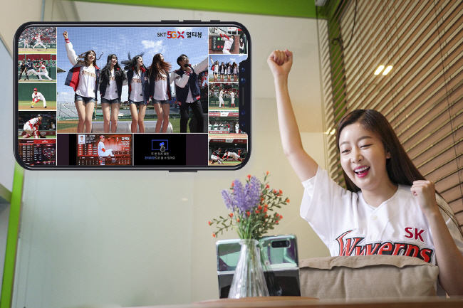 This undated photo provided by SK Telecom Co. shows the company's multiview baseball game streaming service on its over-the-top (OTT) platform Wavve.