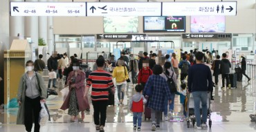 More Visitors than Expected Travel to Jeju on 'Golden Holiday'
