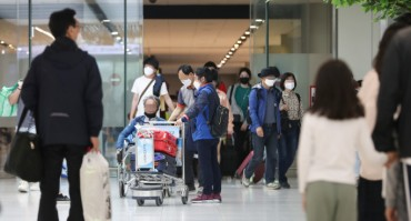 S. Korea to Relax Social-distancing Campaign This Week