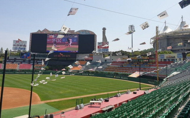 ESPN to Broadcast S. Korean Baseball Games