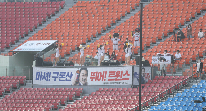 Cheerleaders for the LG Twins perform on the stage set up in the stands at Jamsil Stadium in Seoul during the Twins' Korea Baseball Organization game against the Doosan Bears on May 5, 2020. (Yonhap)