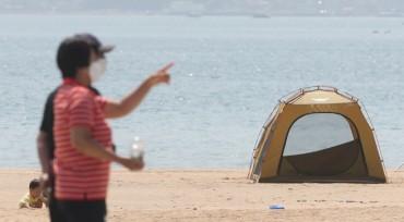 S. Korea Unveils New Quarantine Guidelines for Everyday Life