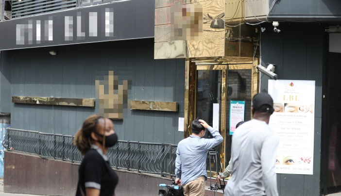 S. Korea Issues Monthlong Suspension Advisory on Clubs, Bars