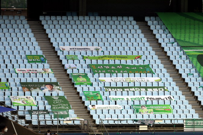 Banners with messages for Jeonbuk Hyundai Motors players are draped over empty seats at Jeonju World Cup Stadium in Jeonju, 240 kilometers south of Seoul, during the 2020 K League 1 season opener between Jeonbuk and Suwon Samsung Bluewings on May 8, 2020. (Yonhap)