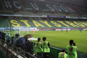 S. Korean Football Opener Viewed by Millions on Social Media