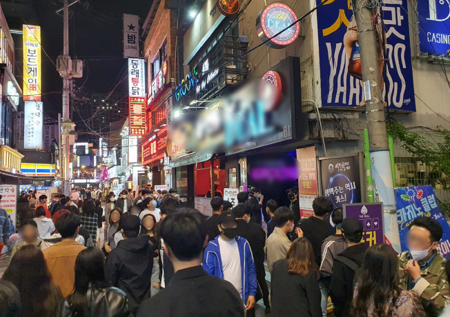 Gyeonggi Province Issues 'No-assembly' Order for Clubs, Entertainment Facilities
