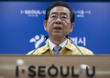 Seoul City Pushing for Public School of Medicine