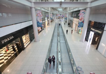 S. Korean Duty-free Operators Grapple with Pandemic-caused Biz Slump