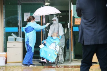 Oldest Korean Coronavirus Patient Discharged from Hospital