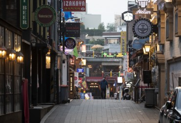 Sexual Minorities Stigmatized by Coronavirus Outbreak at Itaewon Club