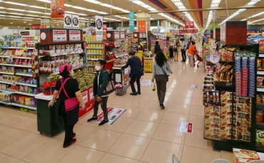Retail Sales Up 4.4 pct in July on Online Sales of Groceries amid Pandemic