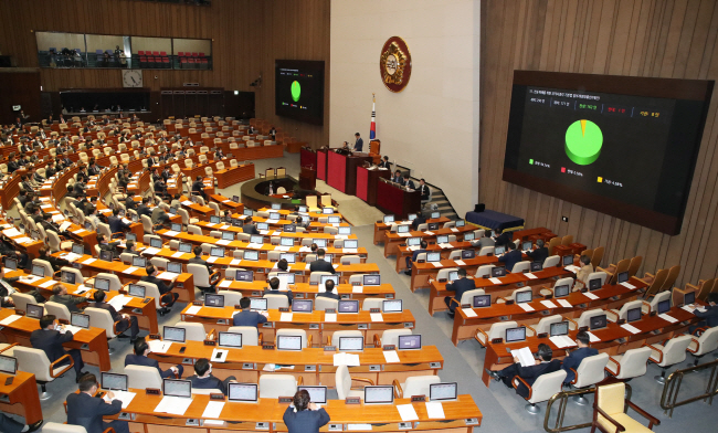 National Assembly Members Scramble to Raise Funds