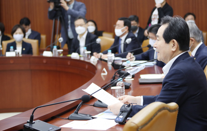 Prime Minister Chung Sye-kyun presides over a government policy meeting in Seoul on May 21, 2020. (Yonhap)