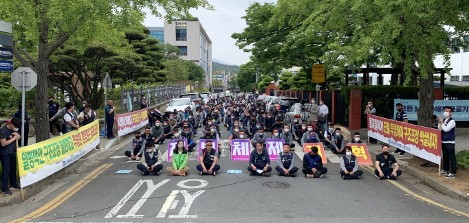 This file photo shows workers of Doosan Heavy Industries & Construction Co. taking to the street on May 21, 2020, to protest the company's paid suspension. (Yonhap)