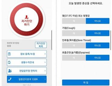 S. Korea to Export Self-quarantine Apps