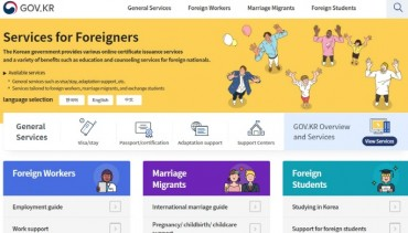 Foreigners to Gain Access to Essential Public Services via Gov't Portal