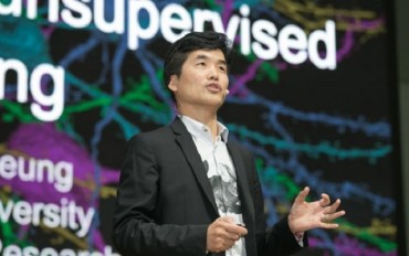 Samsung Electronics Names AI Guru as Head of R&D Hub