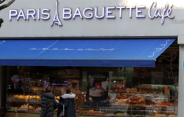 Korean Bakery Chain Paris Baguette to Open Stores in Canada Next Year